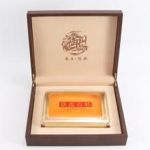 深圳高档保健品茶叶包装盒定做,硬纸板礼盒,翻盖化妆品包装盒定制