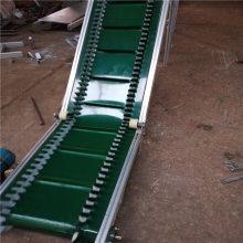 米粉用铝合金型材输送机 PVC轻型爬坡运输机Lj1