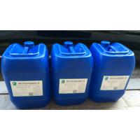 HONGHAO 999镀镍除杂水除锌水除铜剂