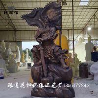 豫莲花工厂直销关公佛像关老爷神像玻璃钢脱胎关圣帝君神像雕塑