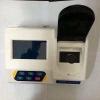 北京實驗室型水質二氧化氯測定儀今日報價