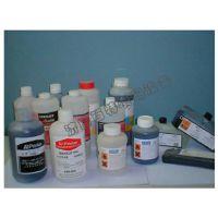 喷码机墨水喷码机耗材喷码机溶剂喷码机稀释剂大字符喷码机墨水价格
