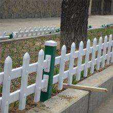 绿色PVC草坪 拼接草坪护栏 优质尖头护栏