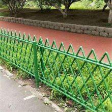 绿化***小栅栏 公园隔离***护栏 不锈钢仿竹节篱笆围栏