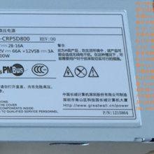 Great Wall XSP-EP250WV55B 电源供应器 长城 工控机电源