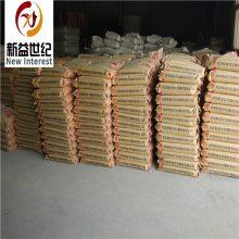 北京新益早强灌浆料 支座灌浆料出售