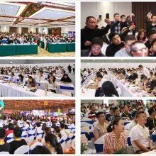2020第四届四川文旅产业博览会