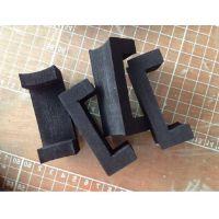 模切厂供应eva海绵垫,黑色自粘eva泡棉胶垫,工厂直销厂家