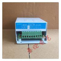华荣防爆DY01馈电电源模块 智能保护装置供电开关