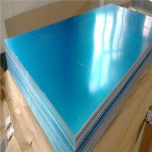 防辐射铅板 铅板价格 重庆防辐射专用板