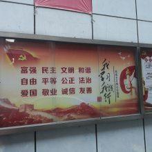平面广告设计喷绘写真车贴画面设计制作安装易拉宝X展架全深圳智胜提供服务