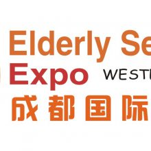 第4届成都国际养老服务业博览会