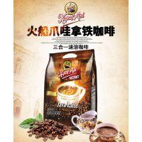 印尼原装进口Kapai Api火船爪哇丝滑拿铁咖啡三合一 速溶500g袋装