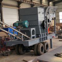 昆山移动式建筑垃圾破碎机/可流动石子加工机/移动水泥块破碎机