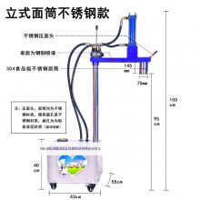 商用液压饸饹面机电动土豆粉机器