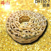 DOOSAN/斗山DH150-7挖掘機鏈條 斗山150-7鏈軌