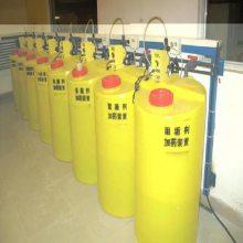 出厂价供应6吨锥底搅拌罐 卧式运输桶