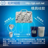 食品级硅橡胶食品模具硅胶模具硅橡胶生产厂