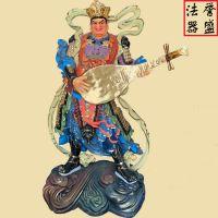 苍南誉盛法器 2.2米树脂彩绘佛像四大天王坐像