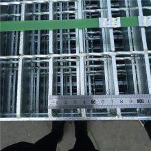 复合钢格板厂家 宣城 地沟盖板培训 腾欧 平台格栅板订制