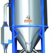 立式搅拌机5T/塑料搅拌机/烘干加热/拌料机/混料机