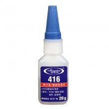 易粘416ABS粘尼龙粘PE粘不锈钢胶水 通讯器材 abs塑料金属粘合剂 韧性好