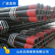 N80高压合金石油套管_光亮抽油管厂家批发