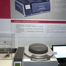 天瑞仪器ROHS指令分析仪