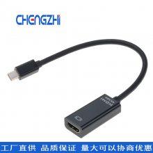 厂家现货 mini dp转hdmi1.4高清转换器 电脑连接线 迷你dp转hdmi4k转接线