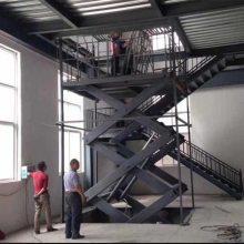 辽源那有卖固定式升降平台 双剪叉电动升降平台 工厂货梯 专业定制