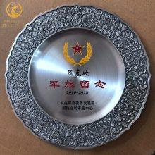 浮雕花边金属奖牌,纯锡工艺纪念盘,银行业协会纪念品定制