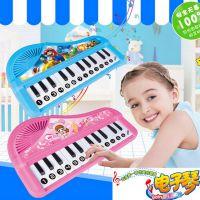儿童玩具电子琴 女孩早教益智 音乐婴儿小宝宝 儿童钢琴货源批发
