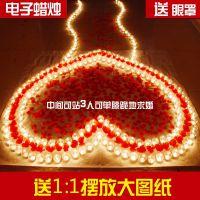 电子蜡烛浪漫生日布置成人求婚求爱表白道具爱心形LED灯用品
