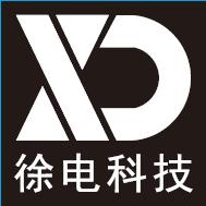 常州徐电光电科技有限公司