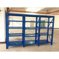 武汉利欣设备厂家直销重型仓储货架 抽出式模具架 半开式模具整理架