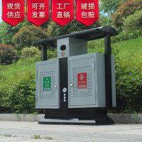 舟山三分类果皮箱厂家、台州环保垃圾桶定做、舟山环卫果皮箱定制厂家