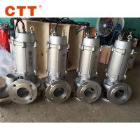 不锈钢排污泵 50WQP15-15-1.5 不锈钢立式排污泵