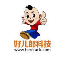 广州好儿郎电子科技有限公司