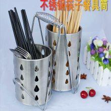 供应新款不锈钢筷笼筷子筒厨房厨具筒