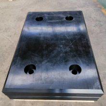 芜湖设计加工UHMW-PE港口防护板厂家