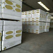 供应奥华外墙岩棉复合板 (1200-600)防火隔离带