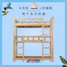 儿童实木架子床三层6人位松木