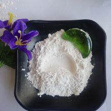 供应超细滑石粉 油漆涂料用滑石粉 超白滑石粉