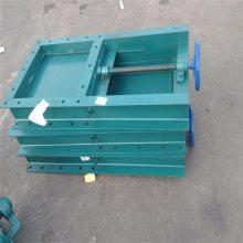 插板阀 气动 电动 手动 不锈钢 敞开式 封闭式插板阀 铸铁插板阀