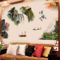 顺风顺水中国风墙贴纸中式客厅办公室山水画墙贴画书房自粘墙壁纸
