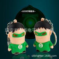 BS-341 男士卡通动漫绿灯侠LED发光发声钥匙扣创意个性礼品挂件