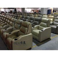 现代豪华VIP影院影视多功能座椅 头等太空舱沙发 影院沙发座椅厂家