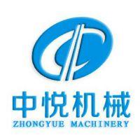 扬州中悦机械有限公司