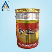 合立牌导静电涂料 油罐 配电房 粉尘车间专用涂料