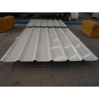 青岛胶东国际机场使用的YX35-280-840型彩钢板上海压型钢板厂家供应